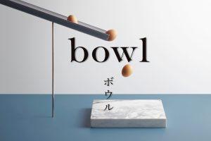 春の陶器市WEB_bowl