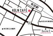 kilncafe_1